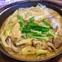 「和味屋もくべ」のランチ