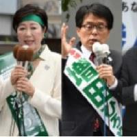 ★【都知事選】・・・・小池・増田氏、批判合戦が過熱=鳥越陣営、政党幹部がてこ入れ