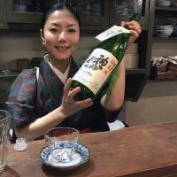 日本酒好きが集まる荒木町・宵のま
