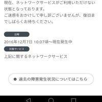 2016/12/07 MHX 狩猟日誌 HR271→275