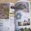 日本の城 白合戦