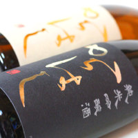 ◆日本酒◆福島県・ほまれ酒造 からはし 純米吟醸 山田錦60 黒ラベル