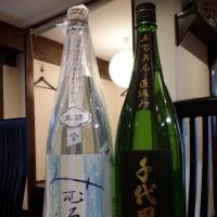 中部・近畿地方の日本酒 其の75