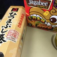東京へ戻ります^_^