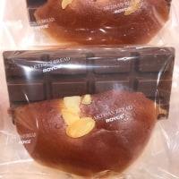 ロイズベーカリーのチョコレートパンがヤバイ
