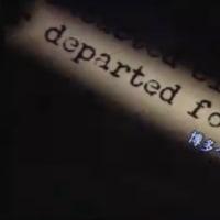 不屈の人亀次郎の叫び「この沖縄の大地は、再び戦場となることを拒否する!基地となることを拒否する!」