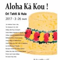 Aloha Kakou