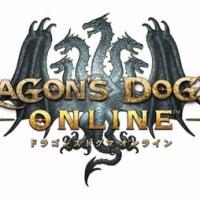 【DDON】「ドラゴンズドグマ オンライン」 さらばシーズン1、そしてシーズン2へ..!