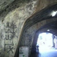 JR新橋の高架下