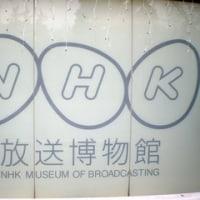 放送博物館で・・・
