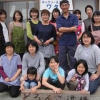 小松市 松東公民館陶芸