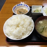 中華料理『一番』でアジフライ定食っ!!