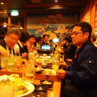 業者会、懇親会開催|東京都大田区注文住宅新築一戸建てビーテック