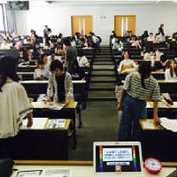 授業で生徒の大多数が寝始めたとき・・!?