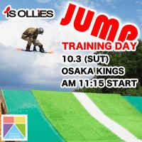 ������10��3��(��)����奭���ˤ�JUMP TRAINING DAY