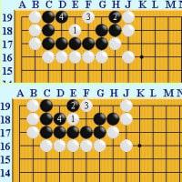 囲碁死活1004官子譜