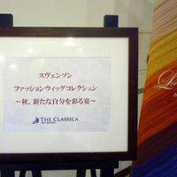 横浜イベント開催レポート☆