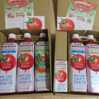 カゴメトマトジュースプレミアム 2件目