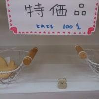 シフォンケーキとクッキーのお店うさぎとみかん くまさんのぼうけん5/23