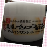 豆乳イソフラボン+オールインワン