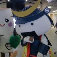 ♪2016夏の旅観光展in大宮駅