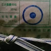 コシヒカリ1等米