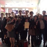 5月27日中央支部カンファレンスに参加しました!売れプロ勢、今年もMVP!