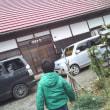 タガヤマ村 で 遊んだよ。(中山町)