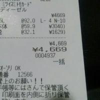@92円。
