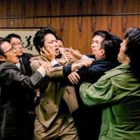 日本で一番悪い奴ら ★★★★