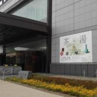 茶の湯展@国立博物館