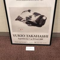 猫の絵描き 高橋先生の個展訪問