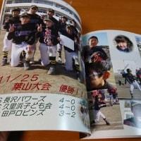 リーグ優勝記念写真集&タオル製作のお知らせ