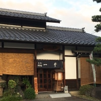 8月12日(金) 安曇野へ  齋藤