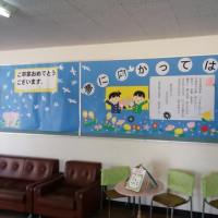 小竹小学校の37回卒業式