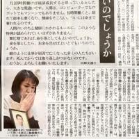 トヨタ系列社員の過労死裁判:遺族側逆転勝訴