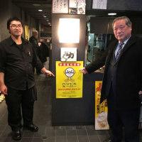 松原市の旬彩酒処「与力」が新しくハンドルキーパー協賛店になりました。