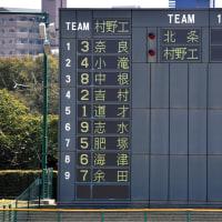 2017春季高校野球兵庫県大会1回戦 北条vs村野工業 観戦記