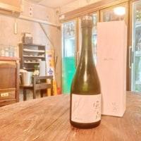 『2017風の森 ALPHA TYPE2 「この上なき華」 風の森 純米大吟醸酒720ml』