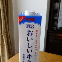 おいしい牛乳がキャップになっちゃってショックです(;´Д`)