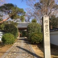 Kyoto-2