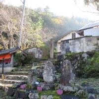 赤堂観音蓮華寺(2016年11月13日参拝)