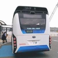 水素エネルギーバス(燃料電池バス)