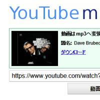 「YouTube mp3」で曲だけダウンロード!