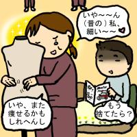 1月18日(水)♪とぉきのなぁがれに身ぃをまぁかせぇ~♪