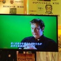 2月21日 シルク・ドゥ・ソレイユ福岡公演に行きました