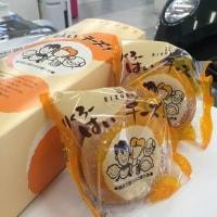はい チーズ!(*^^)v