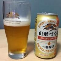 ビールによる地方「巡礼」(岡山・山形・福島編)