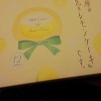 新作☆レモンケーキ