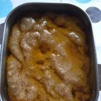 タラコの様なアマランサスを炊いてみよう